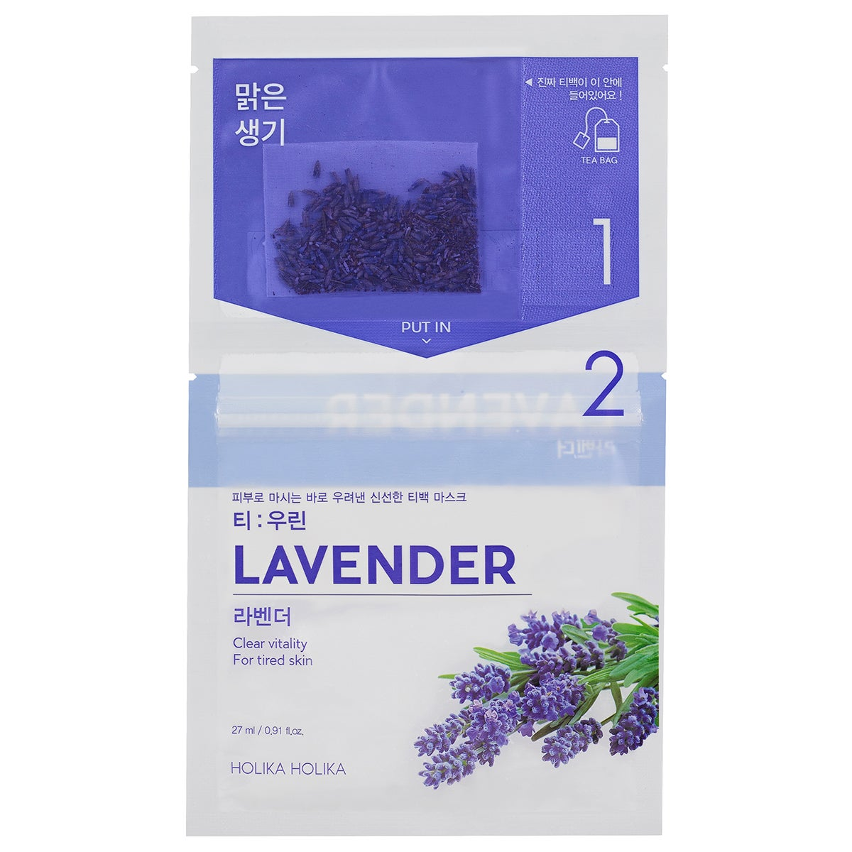 Holika Holika Instantly Brewing Tea Bag Mask - Lavender