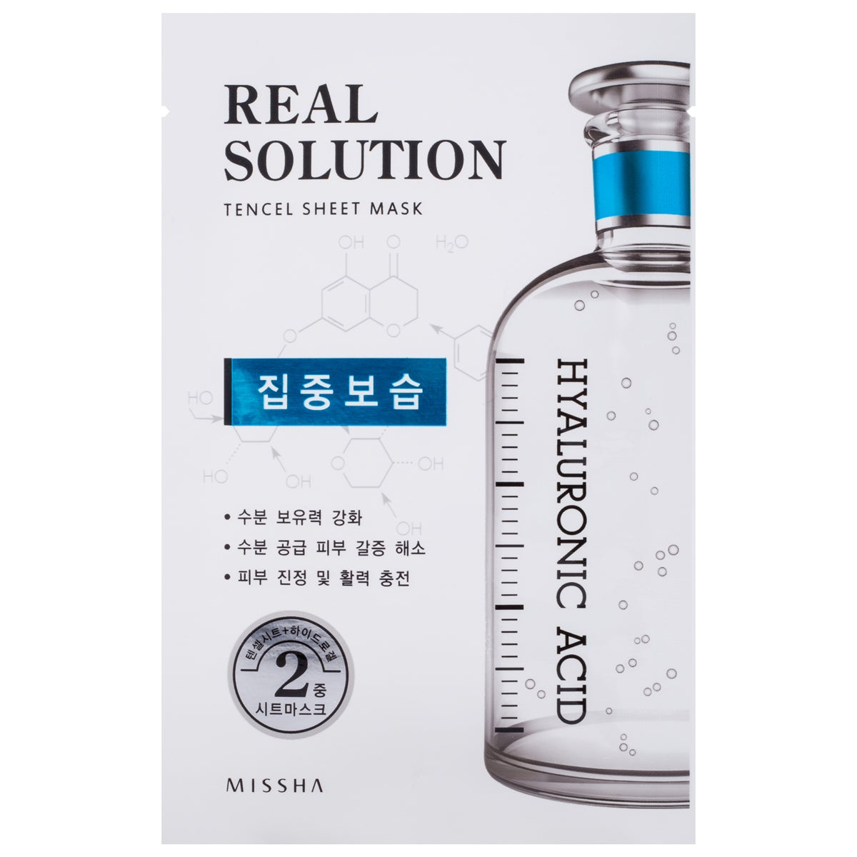 MISSHA Real Solution Tencel Sheet Mask (Intensive Moisturizing)