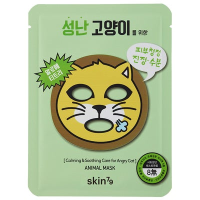 Skin79 Animal Mask, Angry Cat