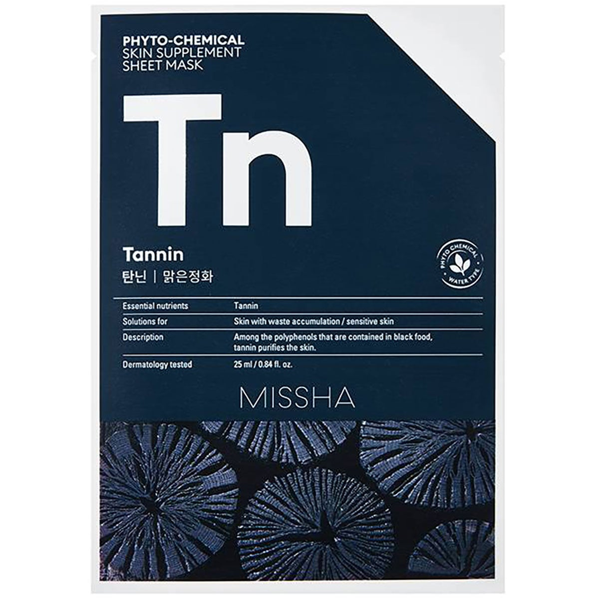 MISSHA Phytochemical Skin Supplement Sheet Mask